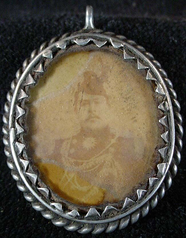 SILVER MEDALLION WITH NEPAL KING19TH CENTURY A/D #x5615