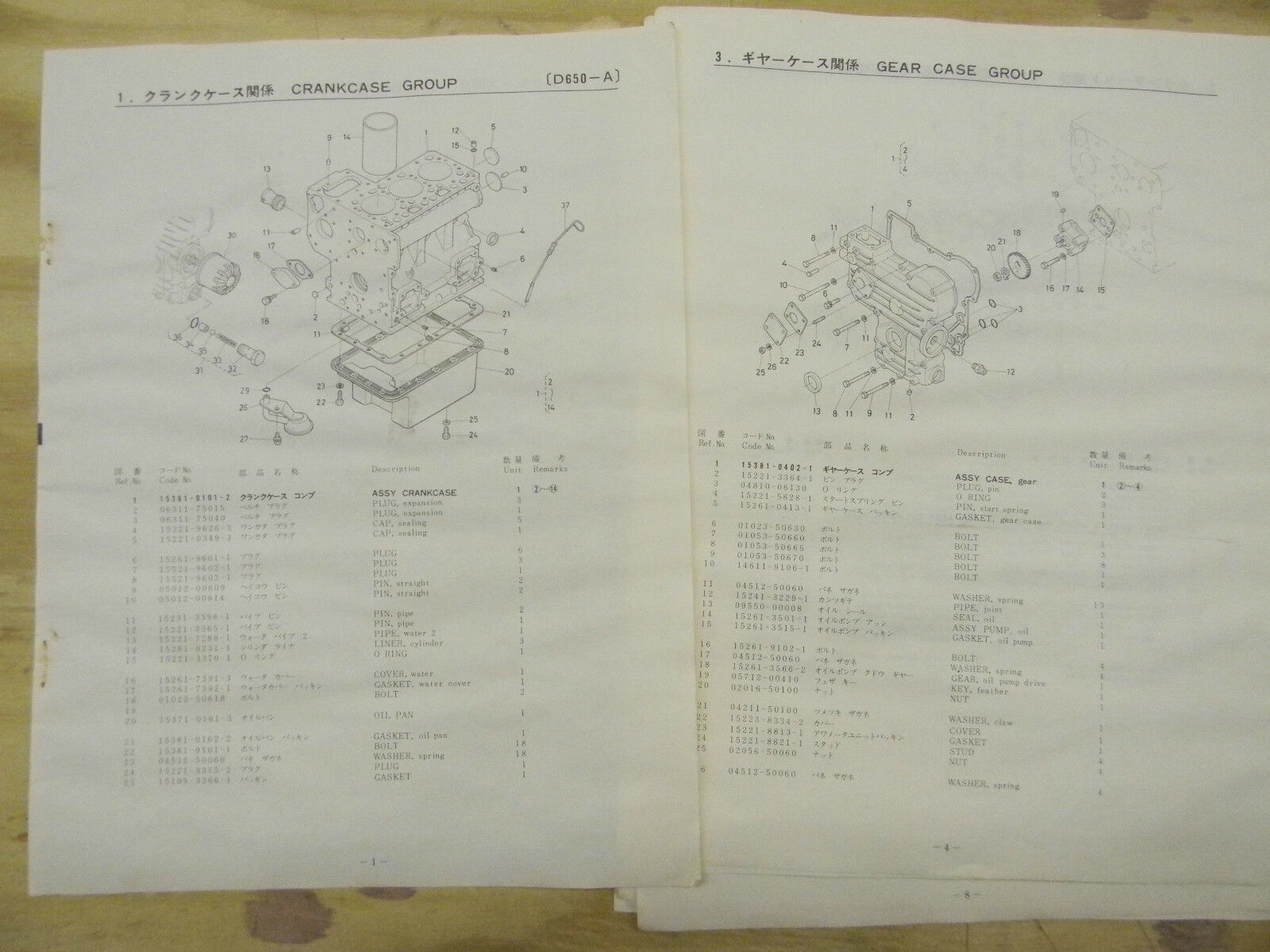 Kubota D650 diesel engine parts book 1 of 1Only 1 available ...
