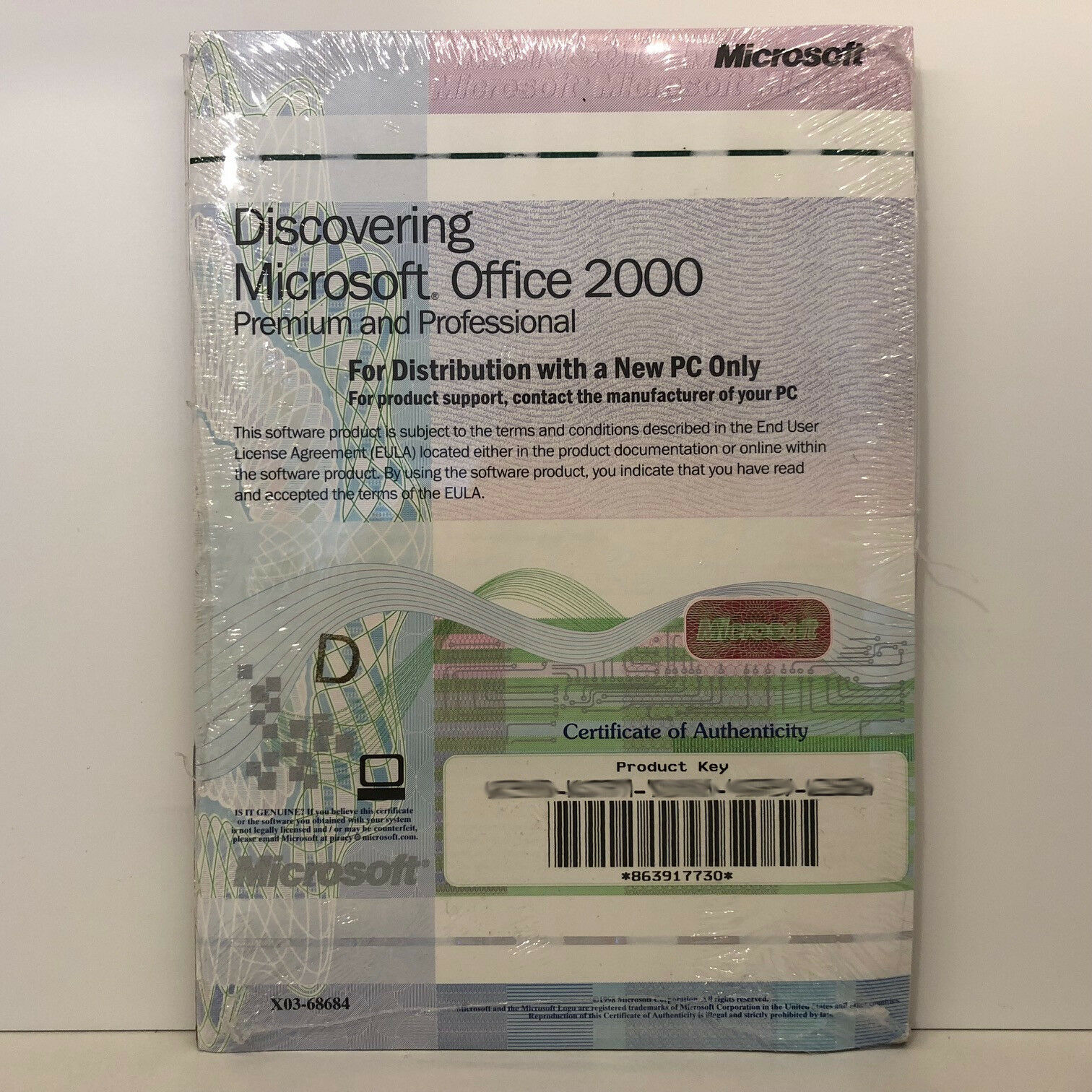 microsoft office 2000 Microsoft office 2000 update full version, microsoft office 2007, microsoft office 2003 -, microsoft office 2003 update 20090113.