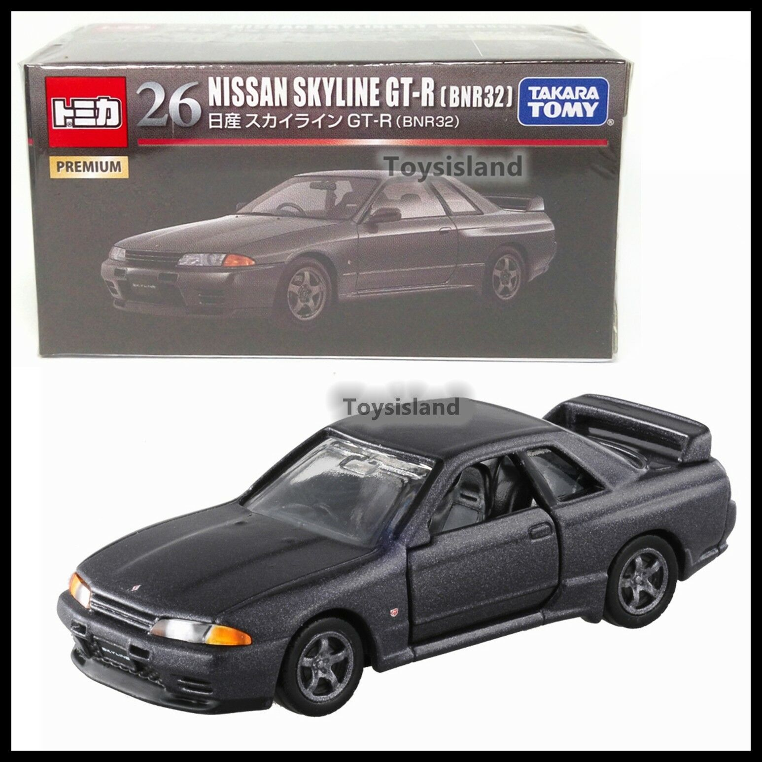 Tomica Premium 26 Nissan Skyline Gt R R32 Bnr32 1 62 Tomy Diecast Initial D Rr32 No 141 Dream Of 9 See More
