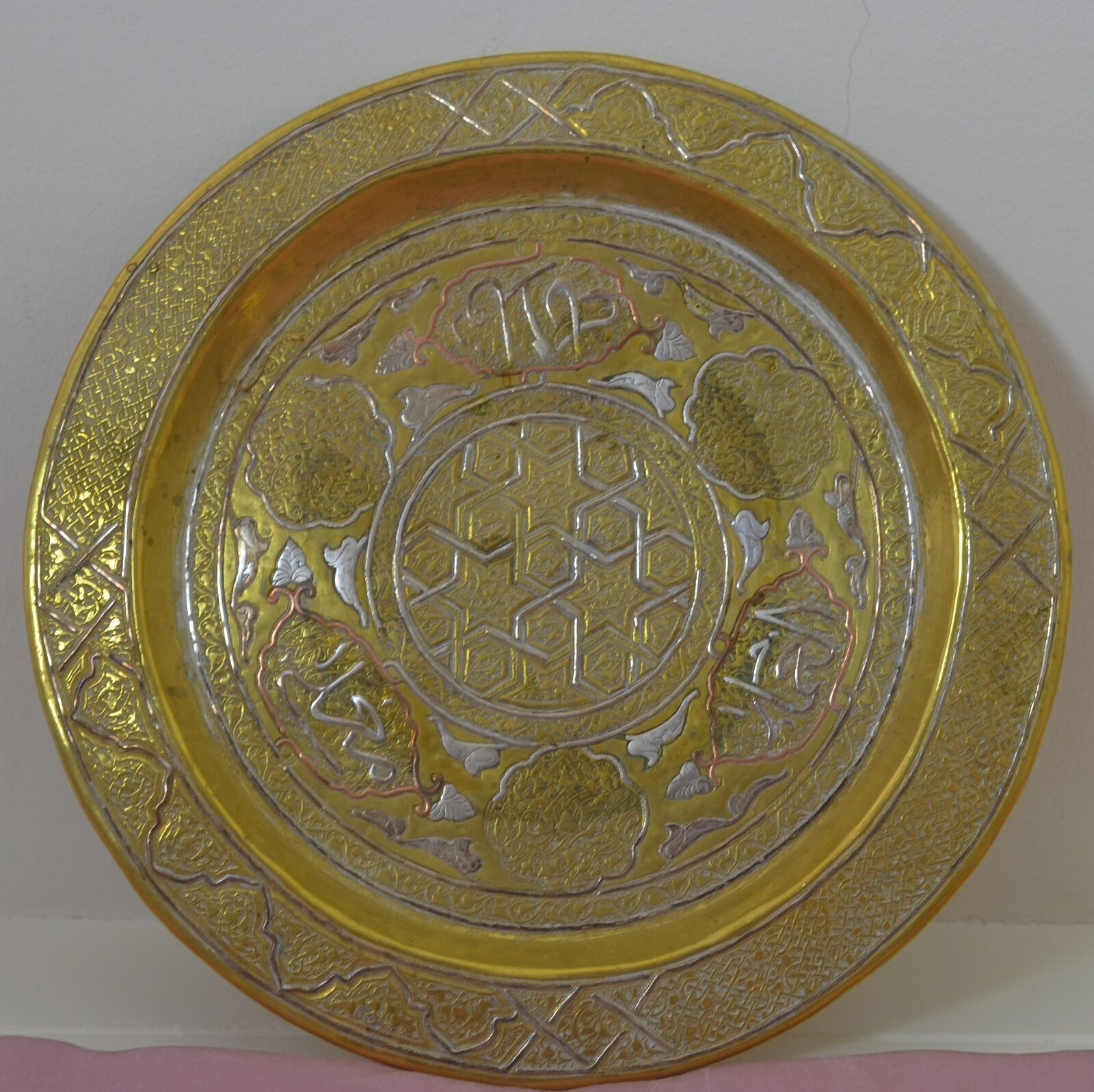 Beautiful vintage brass plate from middle east with inlaid Beautiful plates