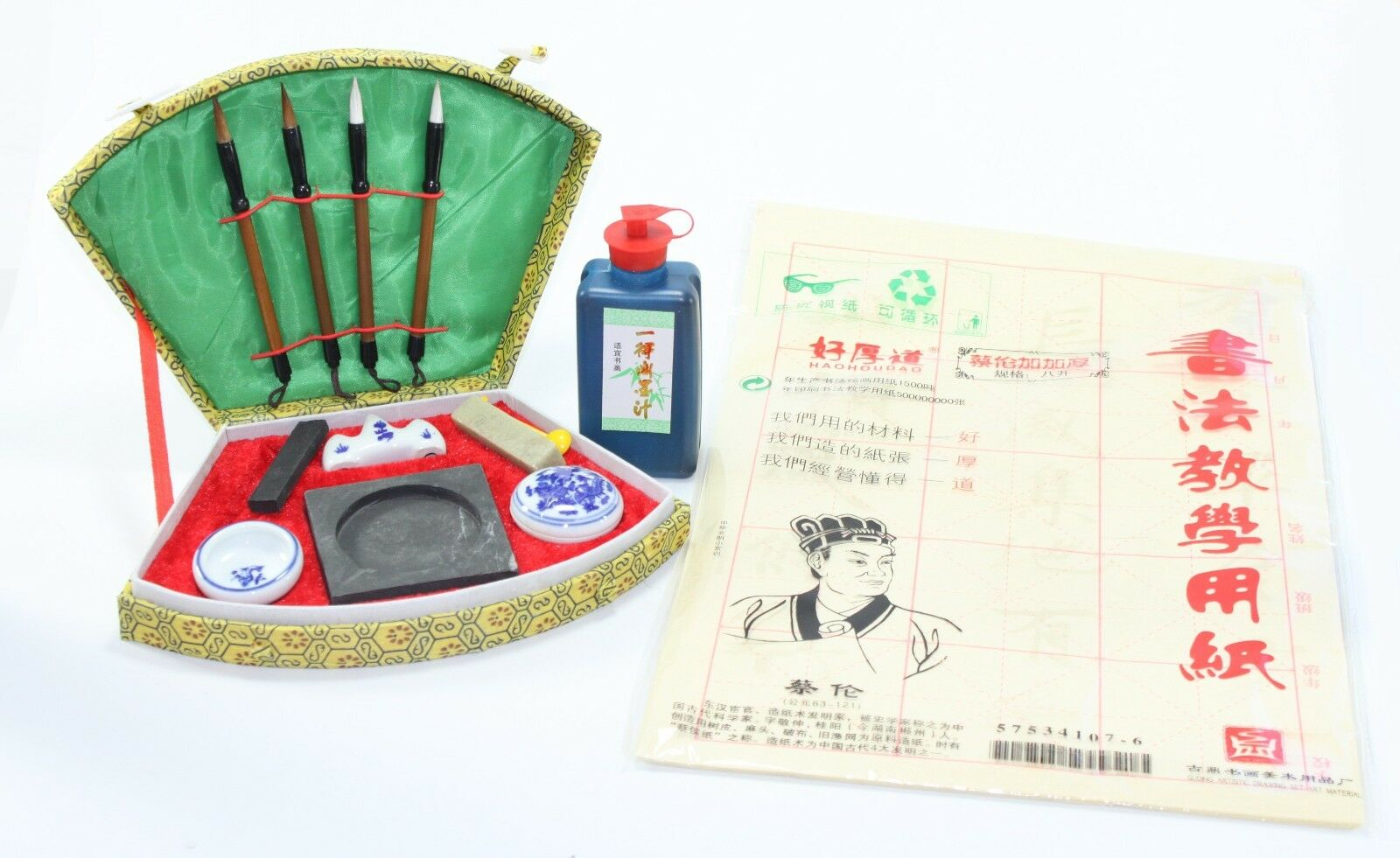 US Complete Chinese Calligraphy Brush Pen Paper Ink Writing Painting ...