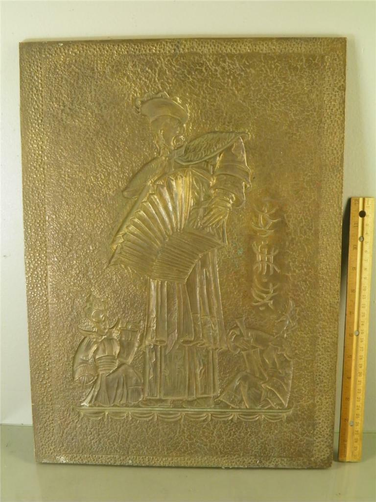 ANTIQUE BRONZE HAND ENGRAVED FIGURAL ARCHITECTURAL ASIAN PLAQUE 19''X14'' 28Lbs