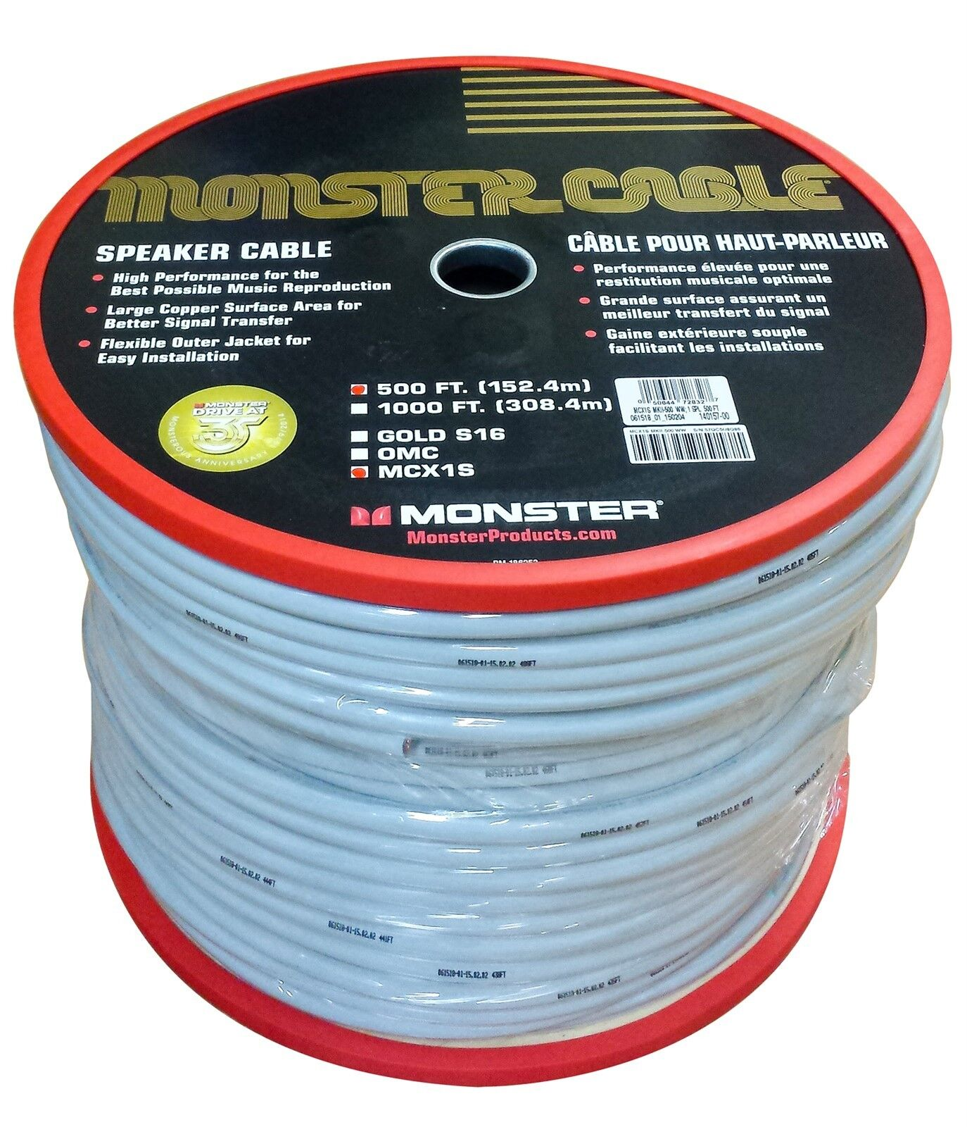 MONSTER CABLE M Series MCX-1S MKII-500 Speaker Wire - 500 Ft ...