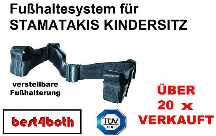 ersatz fu schlaufen f r stamatakis kindersitz roller. Black Bedroom Furniture Sets. Home Design Ideas