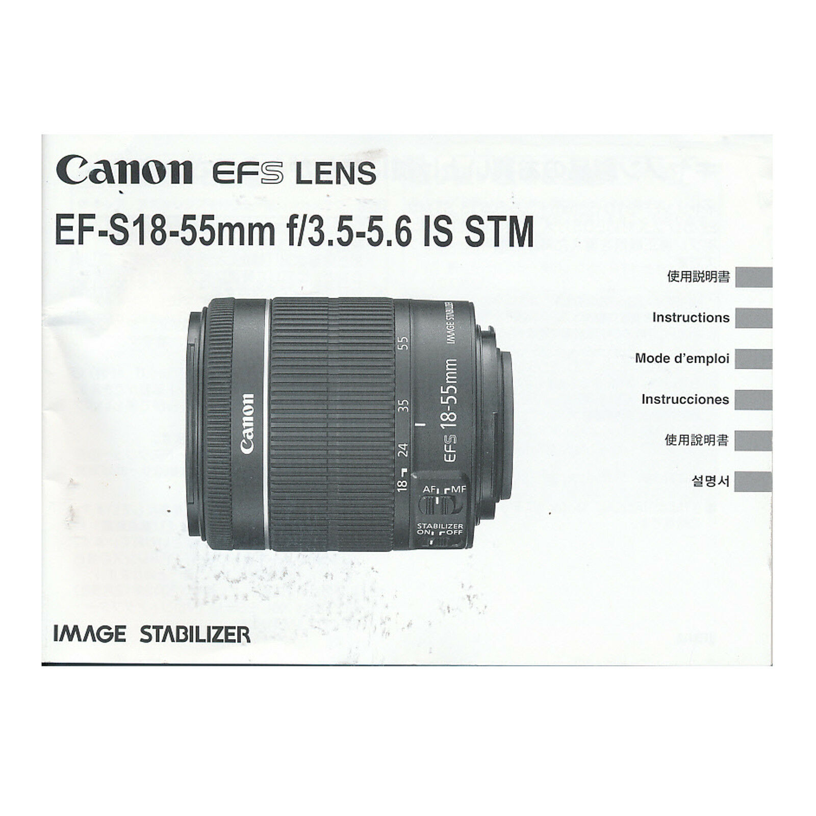 Canon Ef S 18 55mm F 35 56 Is Stm Original Manual 500 Picclick Eos 700d Kit 135mm 1 Of 1only 3 Available