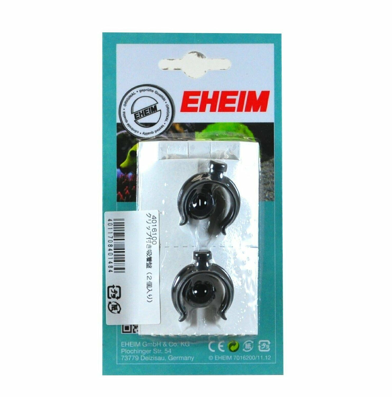 EHEIM  2x 16/22 SUCTION CUP/ PIPE CLIP  4015150