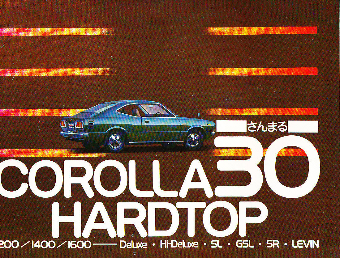 1974 Toyota Corolla Hardtop 20 Page Japanese Car Sales Brochure Levin Wiring Diagram 1 Of 3only Available