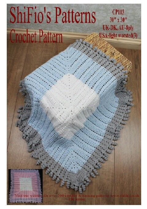 Crochet Stitches Us To Aus : CROCHET PATTERN for BABY BLANKET AFGHAN #103 By ShiFio Patterns ? ? ...