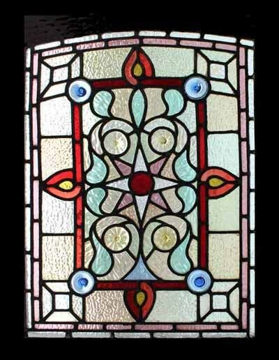 Rare Antique Victorian English Stained Glass Window