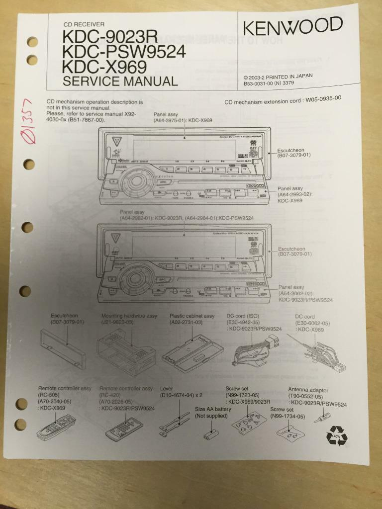 Kenwood Service Manual For The Kdc 9023r Psw9524 X969 Cd Car Radio Mp522 Wiring Diagram 1 Of 1only Available