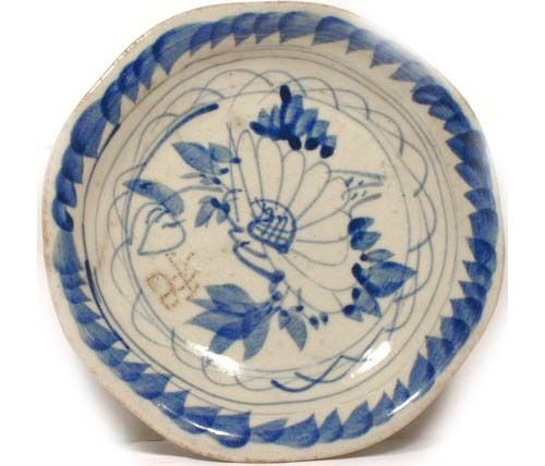 """18thC China Handcrafted Blue + White """"Ming Style"""" Porcelain Decorative Saucer"""