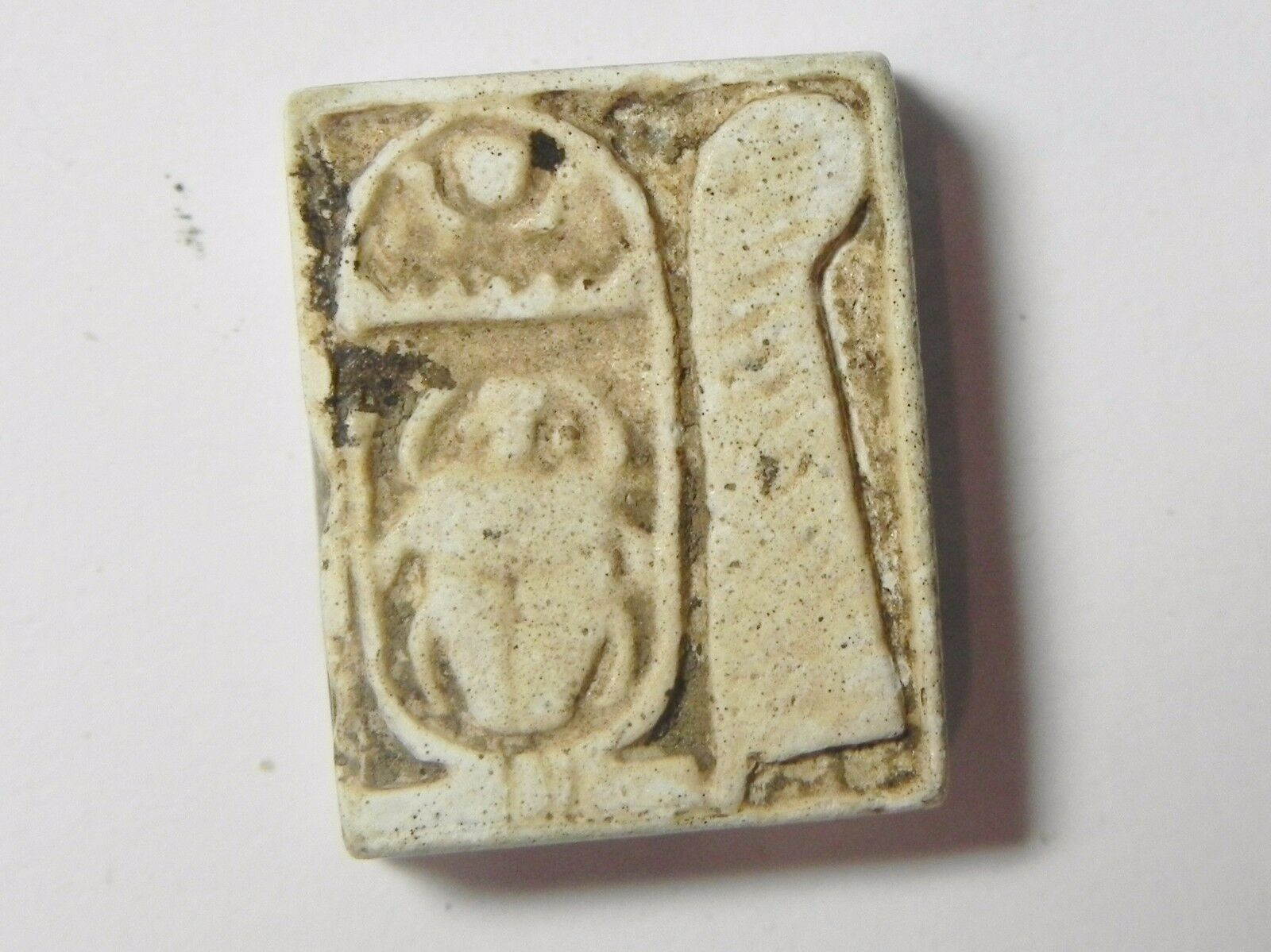 Zurqieh - Q310- Ancient Egypt, New Kingdom. Stone Plaque 1400 B.c