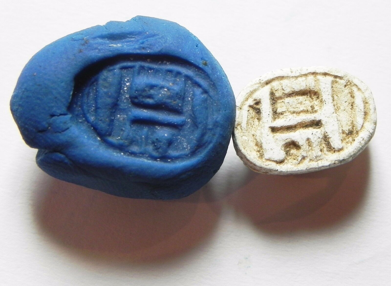 Zurqieh -Af589-  Ancient Egypt, New Kingdom. Stone Scarab 1400 B.c.