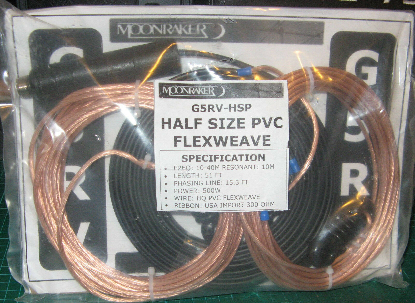 G5RV-HSP PVC FLEX WEAVE HALF Size G5RV Antenna REAL COPPER - £35.99 ...