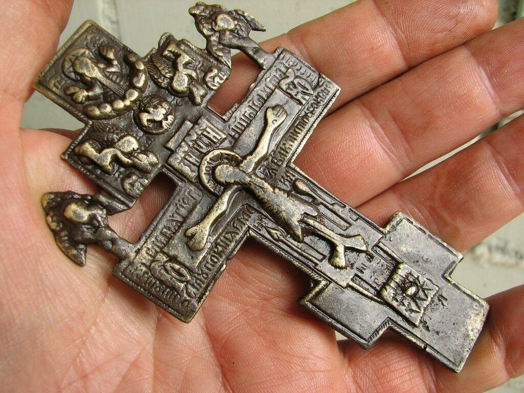 Late Medieval Period  Big Bronze Cross - Pendant   #4345