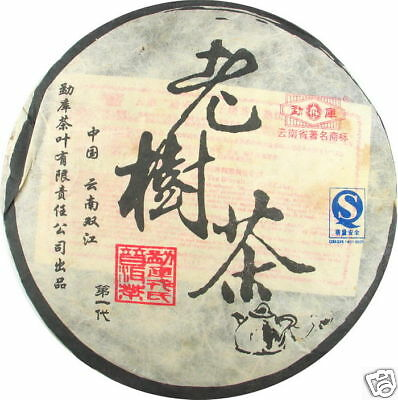 Old Tree Tea * Mengku Pu-erh Tea 2006 400g Ripe
