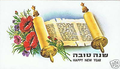 Shana Tova Vintage Jewish New Year Greeting Card Sefer Torah Scroll Hebrew Bible