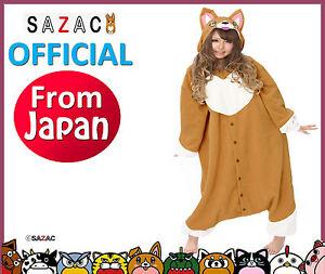 The-Official-Sazac-Kigurumi-Pajamas-Cute-Inu-Puppy-034-Shiba-Dog-034-Kigurumi-Costumes