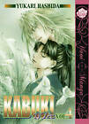 Kabuki: Volume 4: Green (Yaoi) by Yukari Hashida (Paperback, 2012)