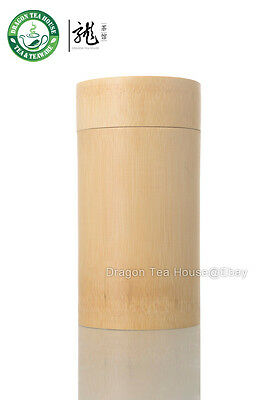 Natural Bamboo Tube Canister 200ml 6.76 fl oz