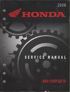 2008 HONDA WATERCRAFT ARX1500T3/T3D MANUAL