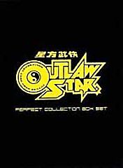Outlaw Star - Perfect Collection Boxed Set