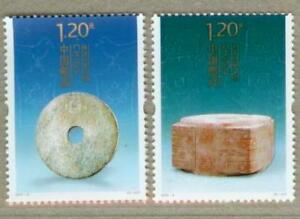 China-2011-4-Liang-Zhu-Relic-Stamp-Jade