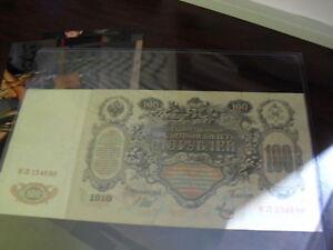 RARE-1910-Russian-Paper-Money-100-Rubles-PRE-REVOLUTION
