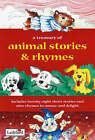 A Treasury of Animal Stories by Nicola Baxter, et al (Hardback, 1999)