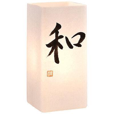 Original Japan Schriftzeichen HARMONIE Tischlampe EK japanische Kalligraphie