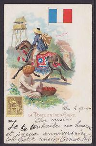 Kunzli-used-PPC-La-Poste-en-Indo-Chine