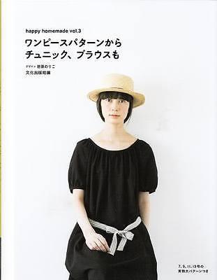 HAPPY HOMEMADE WARDROBE VOL 3 - Japanese Craft Book