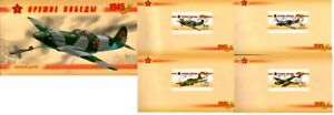 Russia 2011 Aviation on WW2 Booklet s/s special design