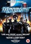 Manborg (DVD, 2013)