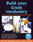 Build Your Greek Vocabulary by Howard Middle, Hara Garoufalia-Middle (Mixed media product, 2009)