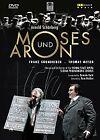 Schoenberg - Moses Und Aron (DVD, 2007)