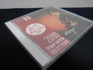 Japan-Promo-only-CD-feat-Madonna-Enya-Green-Day-Paul-Simon-A-ha-Emmylou-Harris