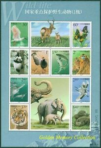 China Stamp 2000-3 Key Wild Animals under First-Grade State Protection (I) M/S