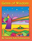 Gems of Wisdom by Sri Swami Satchidananda (Paperback, 1997)