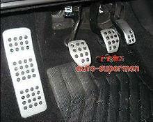 Sport Fuel Brake Clutch + Foot Rest MT Pedal Plate For Peugeot 307
