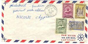 ALGERIA-PALESTINE 1971 CHERAGAS TO W. BANK VIA NICOSIA W. BANK BOUND COVERS FROM