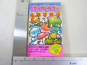 DIG DUG II 2 Guide Book Famicom FT