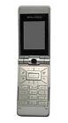BenQ-Siemens  EF81 - Titanium Silver (Ohne Simlock) Handy
