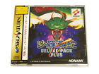 Salamander Deluxe Pack Plus (Sega Saturn, 1997)