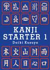 Kanji: Starter 1 by Daiki Kusuya (Paperback, 2006)