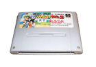 Dragon Ball Z Super Gokuden: Totsugeki-Hen (Super Nintendo Entertainment System, 1995) - Japanese Version