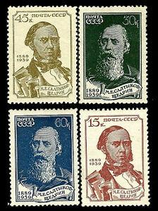 Russia. Mikhail E. Saltykov - Shchedri - writer. 1939 Scott 745-748. MNH(?)