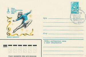 Russia, Soviet Union envelope Olympic Moscow 80 gymnastics - Bystra Slaska, Polska - Russia, Soviet Union envelope Olympic Moscow 80 gymnastics - Bystra Slaska, Polska
