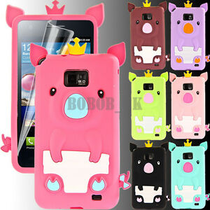 3D-Cute-Crown-Pig-Silicone-Case-For-Samsung-Galaxy-S2-i9100-Screen-Protector